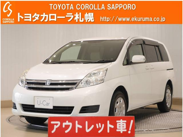 トヨタ L Gエディション 4WD