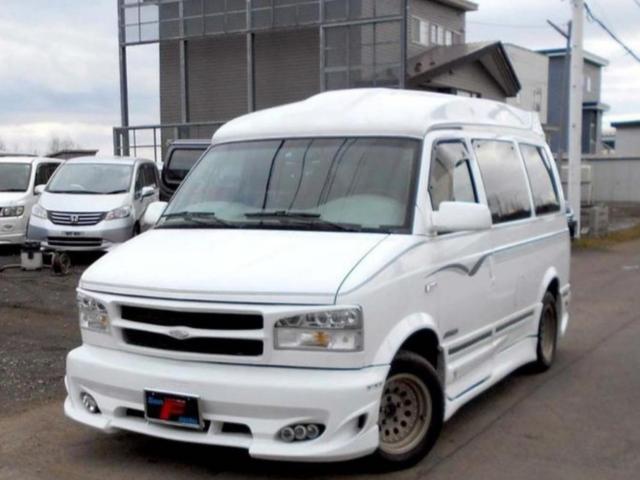 GMC AWD 本革ロイヤルエクシード 1ナンバー マフラー HID