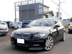 BMW320iツーリング ハイライン 黒革 エアロ 19AW