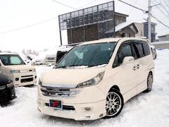 ステップワゴン4WD 2.0G エアロ 両側電動ドア フルカスタム仕様
