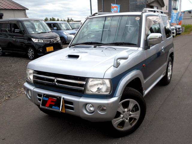 三菱 4WD リミテッドエディションVRターボ タイベル交換