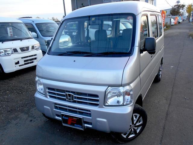 「ホンダ」「アクティバン」「軽自動車」「北海道」の中古車