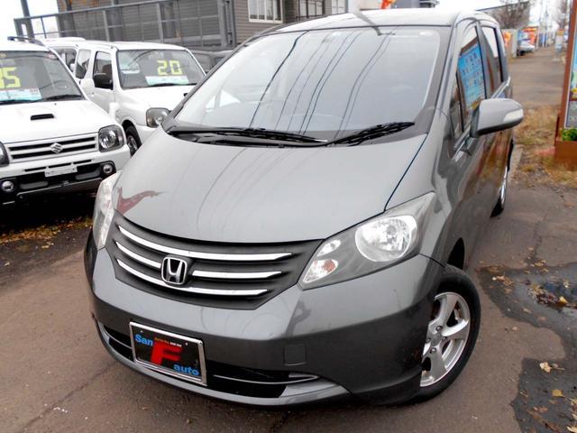 ホンダ 4WD 1.5G Lパッケージ 電動スライド 夏冬タイヤ付
