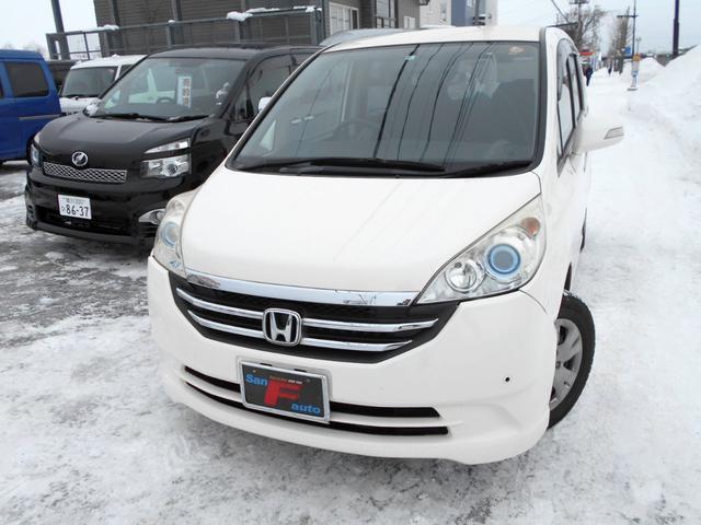 「ホンダ」「ステップワゴン」「ミニバン・ワンボックス」「北海道」の中古車