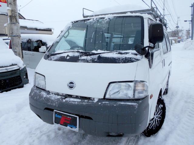 「日産」「バネットバン」「その他」「北海道」の中古車