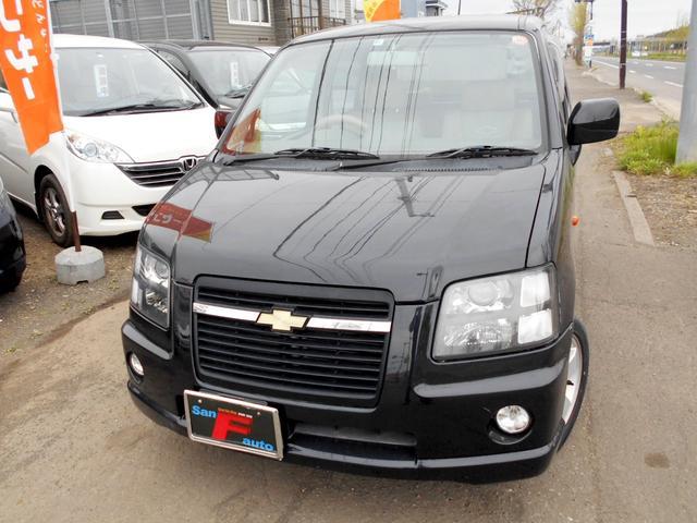 「シボレー」「シボレー MW」「ミニバン・ワンボックス」「北海道」の中古車
