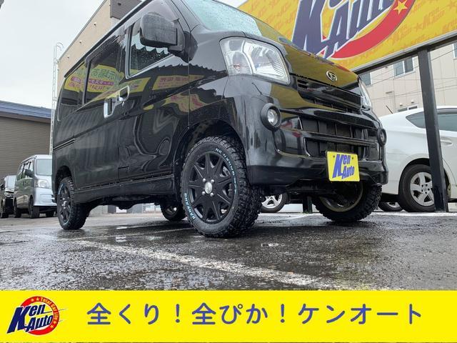 ダイハツ クルーズ 4WD 1インチUP 夏冬タイヤ 1年保証 地デジ