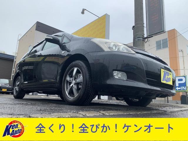 トヨタ Xリミテッド 4WD 事故無 寒冷地 ナビ スタットレス付