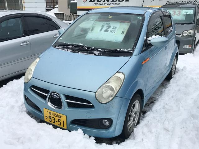 スバル R FF キーレス CD ABS 車検令和4年4月まで