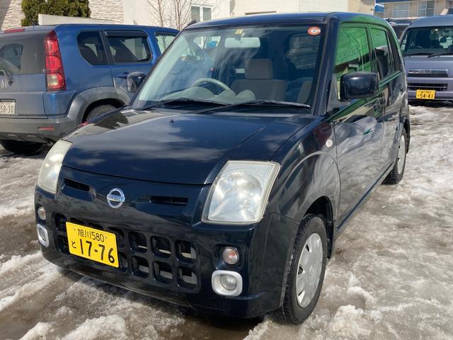 日産 ピノ S FOUR 4WD キーレス エンジンスターター 車検令和5年3月