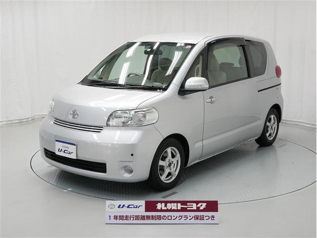 トヨタ ウェルキャブ 150i Gパッケージ