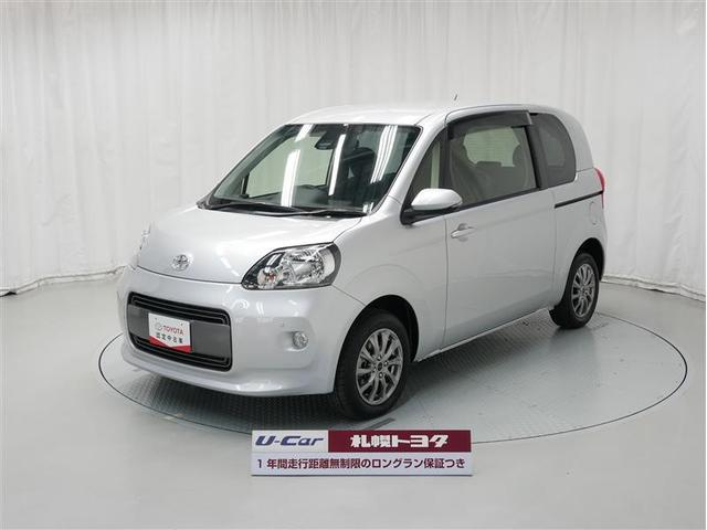 トヨタ 1.5F