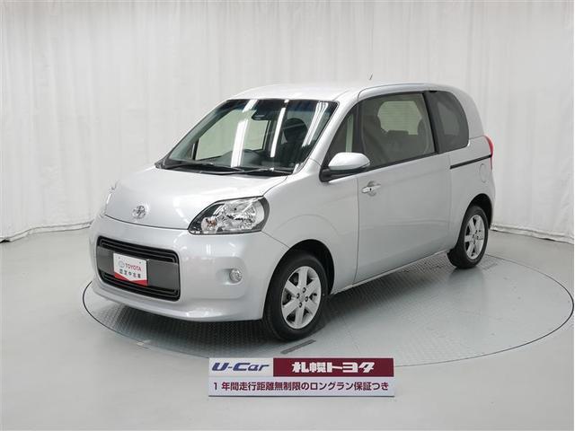 トヨタ 1.5G/4WD