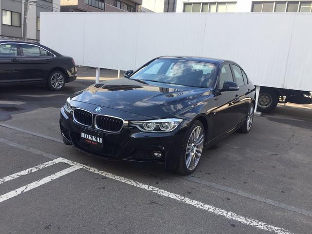 BMW 320i xDrive Mスポーツ 4WD パワーシート