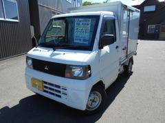 ミニキャブトラック冷凍冷蔵 4WD