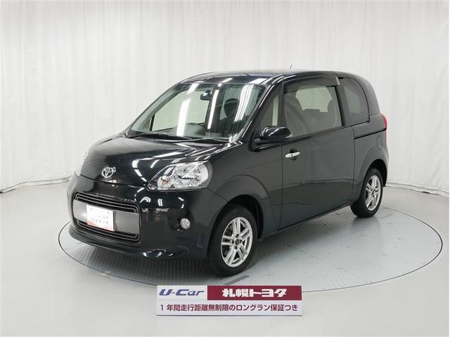 トヨタ ポルテ 1.5F