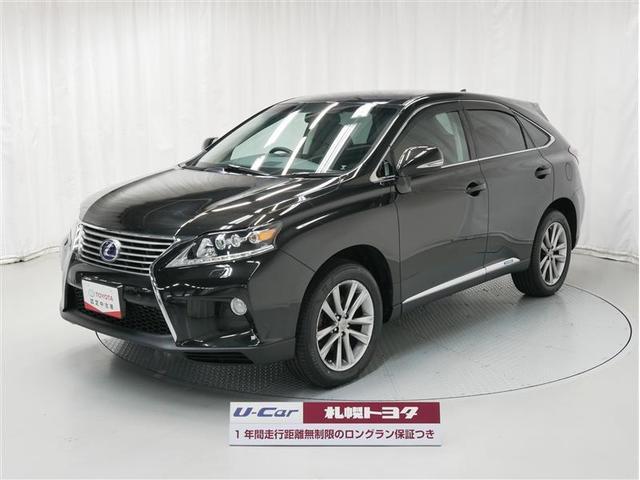 RX450h ヒョウジュン