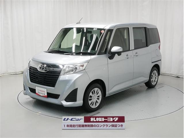 X S/4WD