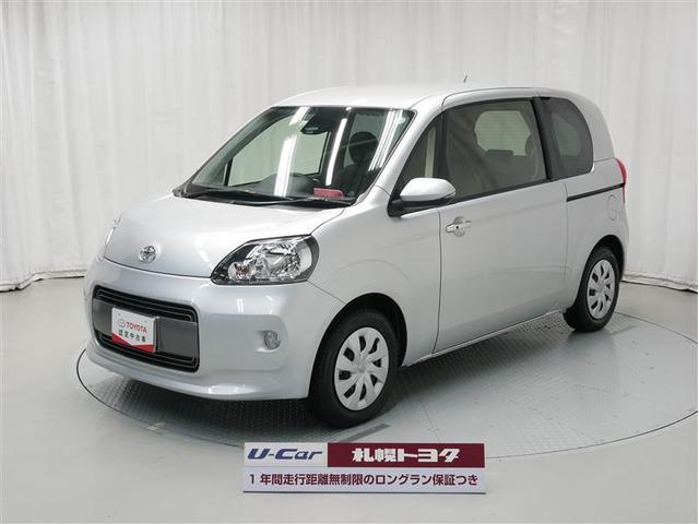 トヨタ X ジョシュセキリフトアップB