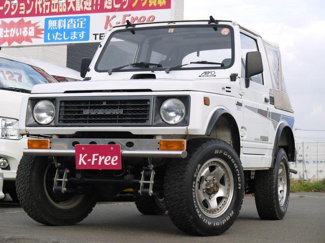 スズキ CC 4WD ホロ リフトアップ オーバーフェンダー