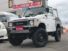 ジムニー4WD リフトアップ 軽自動車 5MT ターボ 2人乗り