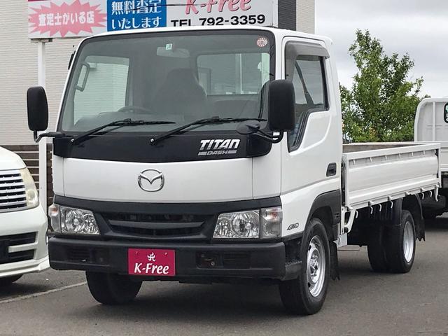マツダ タイタンダッシュ ロングシングルワイドローDX 4WD切り替え式  マニュアル