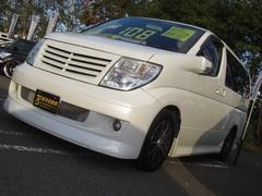 エルグランドX 4WD 1年保証