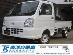NT100クリッパートラックDX 4WD 届出済未使用車・5速M/T・ゴムマット