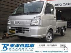 NT100クリッパートラックDX 4WD 荷台ゴムマット付 5MT