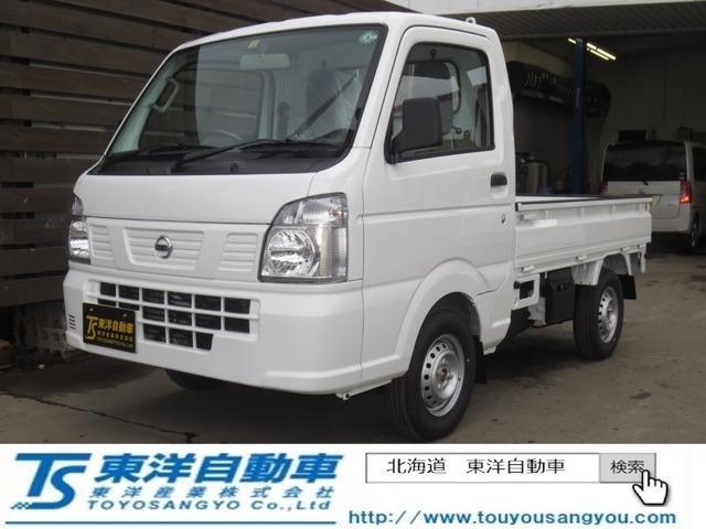 日産 NT100クリッパートラック DX農繁仕様・4WD・デフロック・ワーキングランプ・5MT