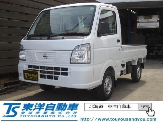 日産 DX農繁仕様・4WD・5MT・デフロック・ワーキングライト