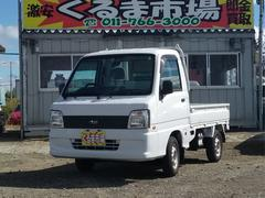 サンバートラック4WD 5MT 修復歴なし 軽トラック 2名乗り