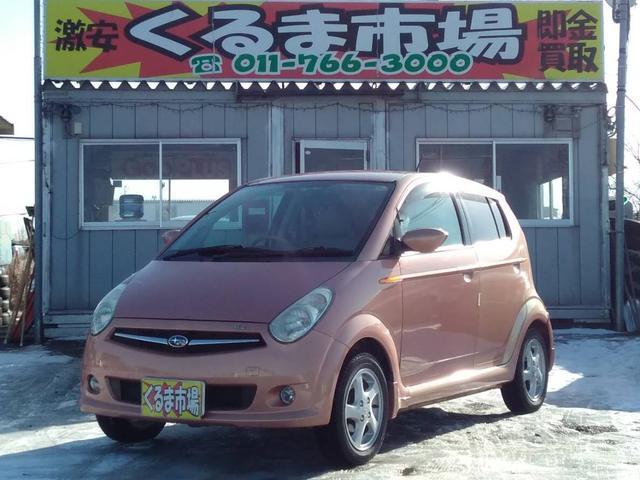 スバル i Refi 4WD AT キーレス オレンジ CD再生