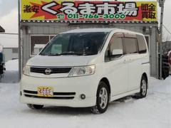 セレナ20G 4WD 後席モニタ 電動スライドドア TV ナビ