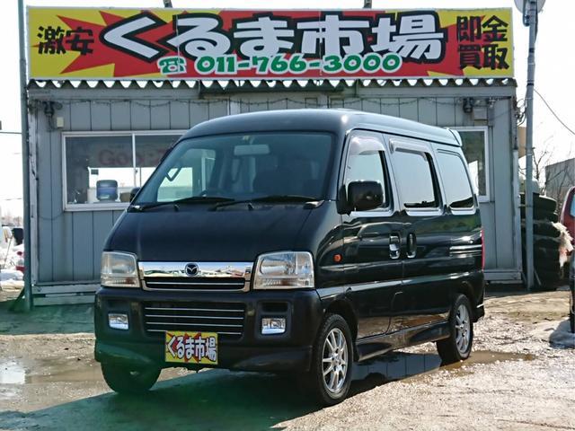 マツダ 4WD 軽自動車 ブルーイッシュブラックパール3 車検整備付
