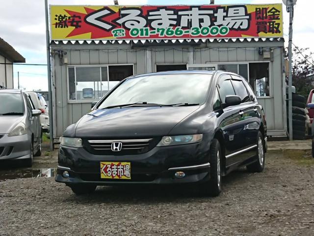 ホンダ M 4WD エアロ Tチェーン