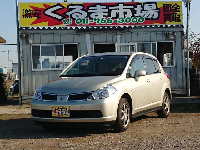 日産 15M FOUR 4WD