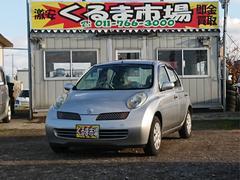 マーチ12c Vセレクション FF