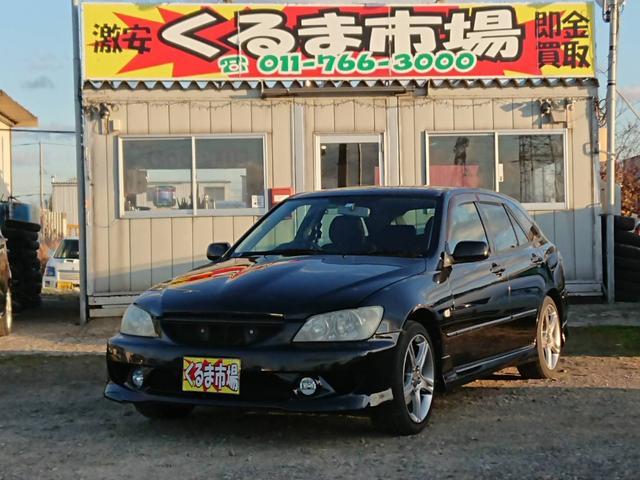 トヨタ AS200 Zエディション AT
