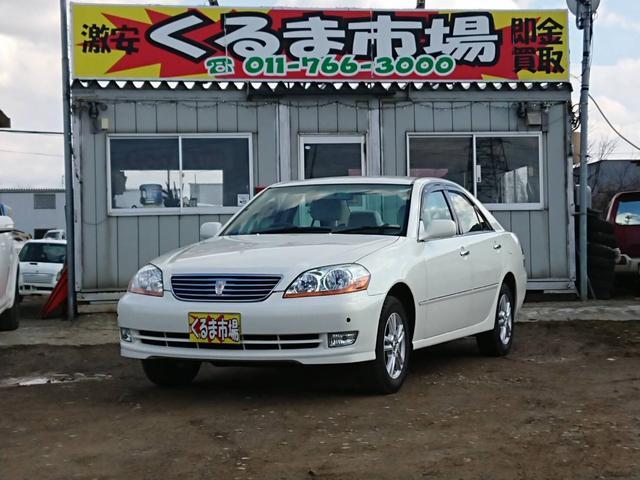 トヨタ グランデFour 4WD ワンオーナー AW オーディオ付