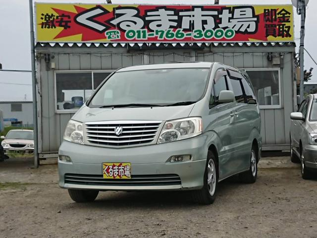 トヨタ アルファードV AX 4WD サンルーフ TV ナビ AW ミニバン