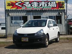 NV150AD4WD ナビ 商用車 AC オーディオ付 ホワイト AT