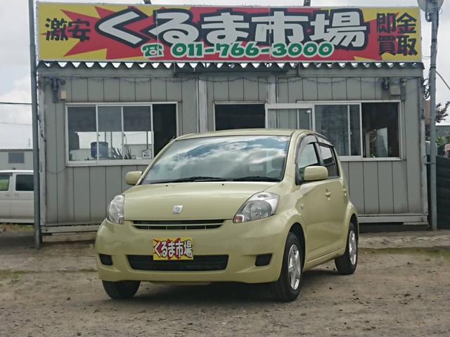 トヨタ X Wエアバッグ キーレスエントリー アルミ ABS
