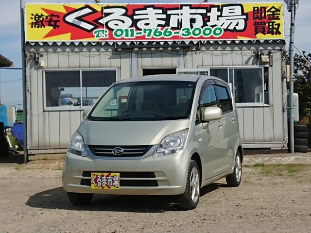 ダイハツ ムーヴ Xスペシャル 4WD キーレス CD フルフラット