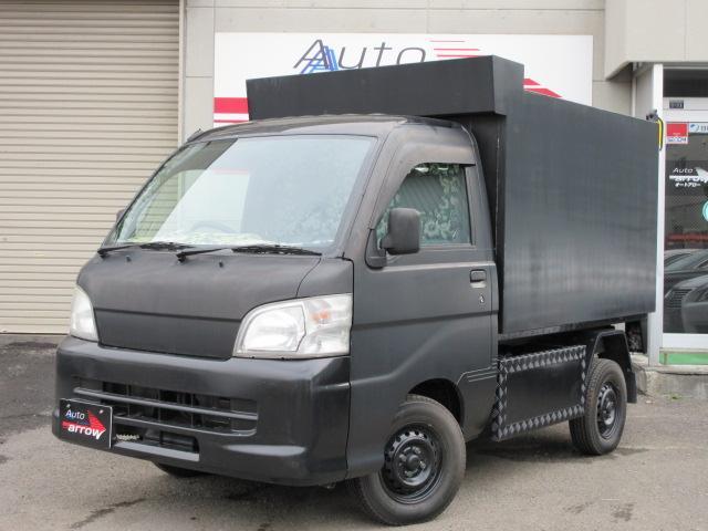 ダイハツ PTOダンプ 全塗装マッドブラック AM/FMチューナー