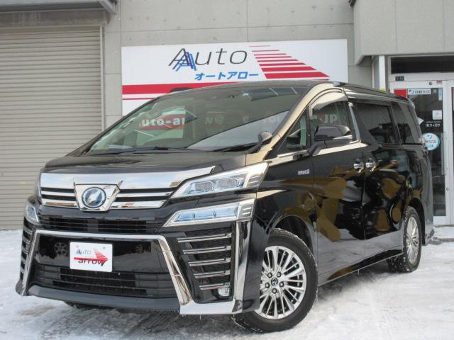 トヨタ ZR トヨタセーフティセンス 10インチSDナビDTV 両側パワースライドドア パワーバックドア ETC シートヒーター&クーラー レーダークルーズコントロール