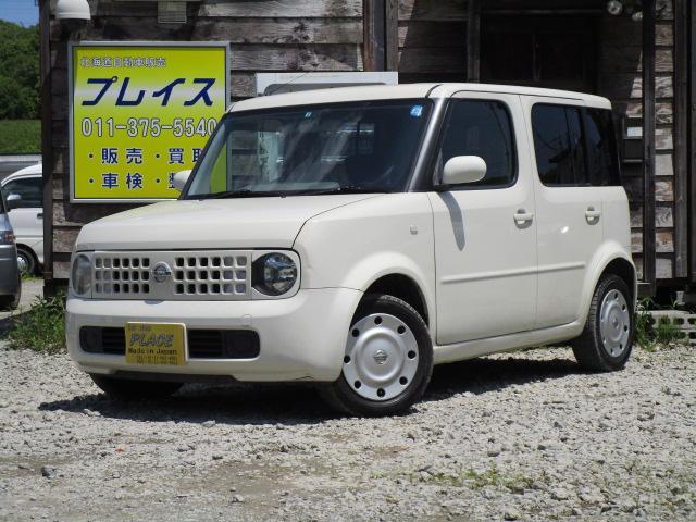 「日産」「キューブ」「ミニバン・ワンボックス」「北海道」の中古車