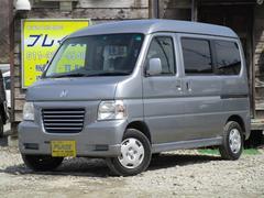 バモスホビオL 4WD