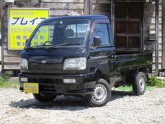 ハイゼットトラックスペシャル 4WD 平ボディ