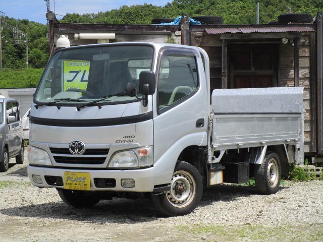トヨタ パワゲート 4WD オートマ